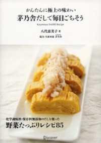 ニラ チヂミ レシピ 人気の画像