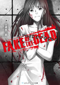 FAKE OF THE DEAD
