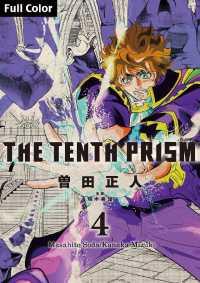 紀伊國屋書店BookWebで買える「The Tenth Prism [Full Color] (English Ed」の画像です。価格は756円になります。