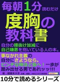 多い 画数 おうと 漢字 読む