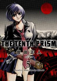 The Tenth Prism (English Edition) - vol.5