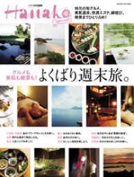 関金温泉の画像