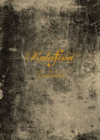 Kalafina LIVE TOUR 2013 Consolation - 【文春e-Books】 文春e-Books