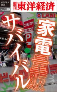 ヤマダ電機店舗の画像