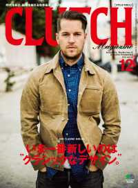 CLUTCH Magazine - Vol.45