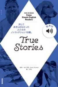 【音声付】NHK Enjoy Simple English Readers - True Stories