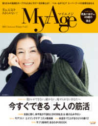 MyAge - 2015年 Autumn Winter Vol.7