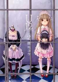 U12(2)