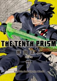 The Tenth Prism (English Edition) - vol.7