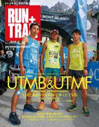 RUN+TRAIL<br> RUN+TRAIL Vol.15