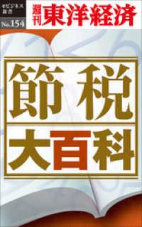 14万円の消費税の画像
