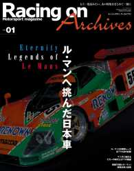 Racing on Archives<br> Racing on Archives Vol.01