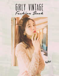 ―<br> GIRLY VINTAGE Fashion Book