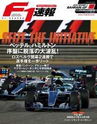 F1速報 2016 Rd02 バーレーンGP...