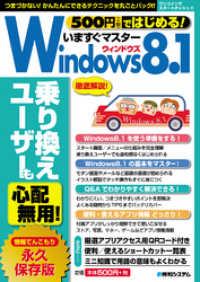 windowsタブレット おすすめの画像