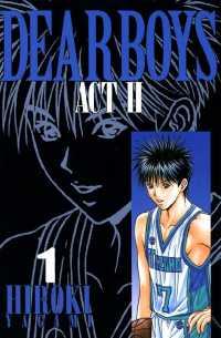 DEAR BOYS ACT II 全30巻セット