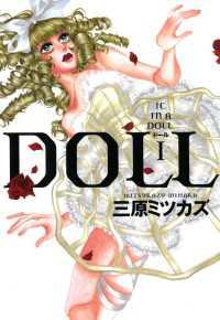 DOLL (1)