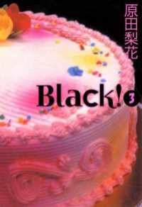 Black! (3)