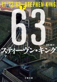 11/22/63(下)