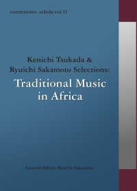 commmons: schola vol.11 Tsukada & Sakamoto SelectionsTraditional Music in Africa