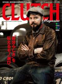 CLUTCH Magazine - Vol.24