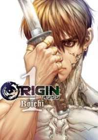 ORIGIN 1巻