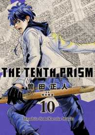 The Tenth Prism (English Edition) - vol.10