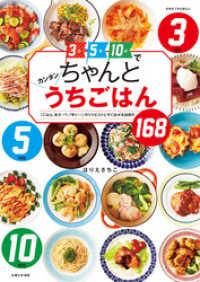 コンソメ レシピ パスタの画像