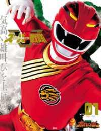 スーパー戦隊 Official Mook 21世紀 vol.1 百獣戦隊ガオレン