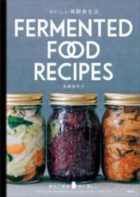 おいしい発酵食生活 意外と簡単 体に優しい FERMENTED FOOD RECIPES
