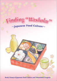 "Finding ""Washoku"" ~Japanese Food - Culture~"