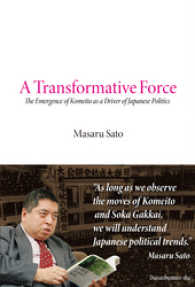 A Transformative Force:The Emergence of - Komeito as a Driver of Japanese Politics