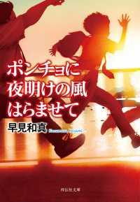 ジンジン 新宿 時間の画像
