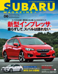 SUBARU MAGAZINE vol.06