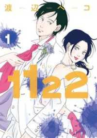 1122(1)