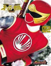 スーパー戦隊 Official Mook 21世紀 vol.2 忍風戦隊ハリケン