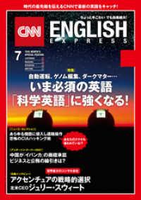 実現可能性 の調査 英語の画像