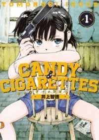 CANDY&CIGARETTES(1)