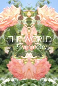 :THE WORLD - 「symmetry」 #flowers of june 月刊デジタルファクトリー