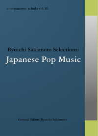 commmons:schola vol.16 Ryuichi Sakamoto Selections:Japanese Pop Music 日本の歌謡曲・ポップス