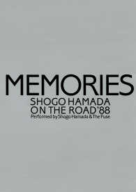 ON THE ROAD '88 MEMORIES