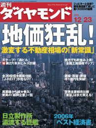 大阪駅周辺 ビジネスホテル ランキングの画像