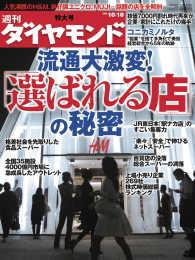 ニトリ 新宿の画像