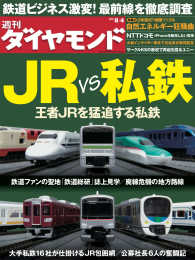 jr西日本 路線図 大和路線の画像