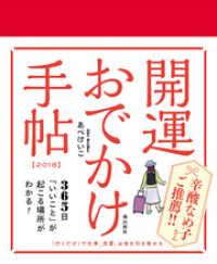 10円玉の画像