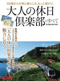 新幹線 回数券の画像