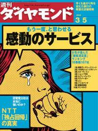 日本経済新聞社 アクセスの画像