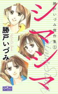 1990年代 ドラマの画像