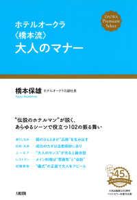 函館国際ホテルの画像
