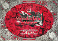 Wonderland Wars Library Records-Brave-